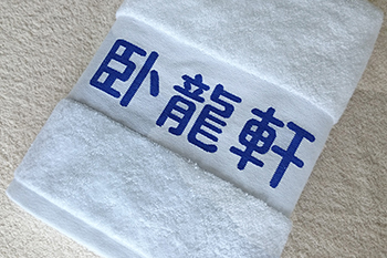 wholesale luxury yarn dyed white 100% cotton hotel towel