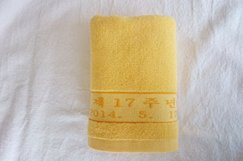 Customized personalised hand towels for business 100% cotton towel