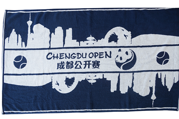 Customized personalized logo jacquard outdoor sport towel
