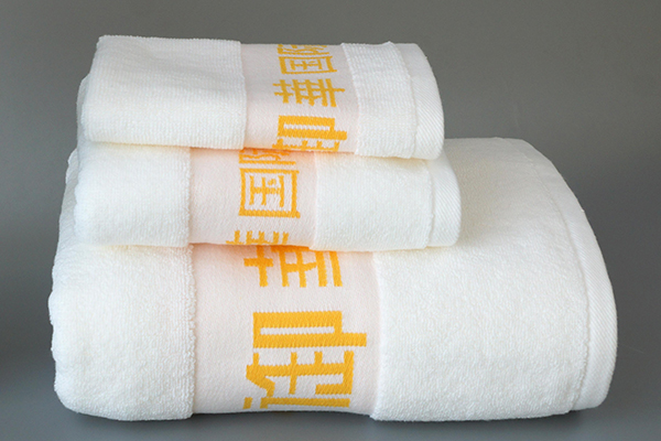 Manufacturers wholesale hot sale luxury unique design hotel towel