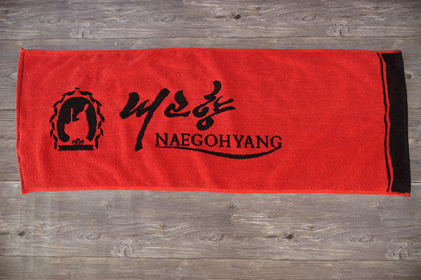 Customized Size Pure Cotton Colored Dyed Jacquard Gym Towel
