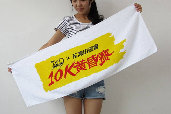 100% cotton pigment printing yellow 30*100 large fitness towel wholesale