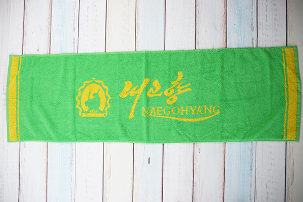 Gym towel designs funny cotton colorful exercise towel
